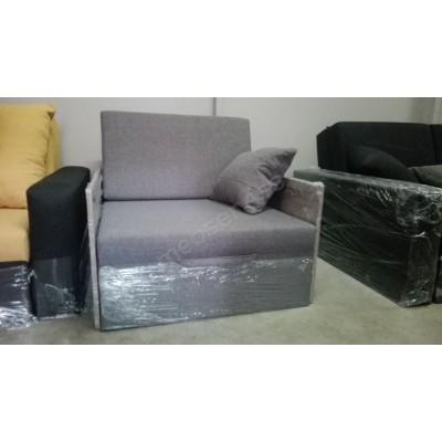 Sofa Venta 70sm